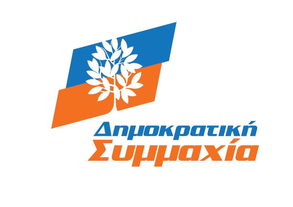ΒΙΟΓΡΑΦΙΚΟ  ΣΗΜΕΙΩΜΑ - Πασιατάς Αλέξανδρος